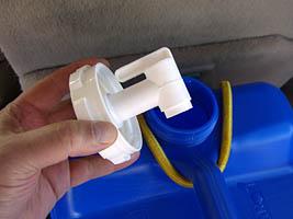 reliance-aqua-tainer-7-gallon-water-storage-spout-1