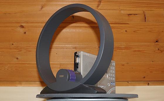 How to use the TERK Advantage AM Radio antenna