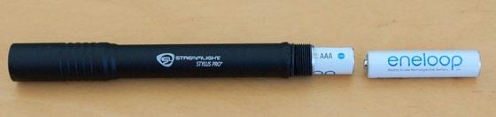 streamlight-stylus-pro-takes-aaa-batteries
