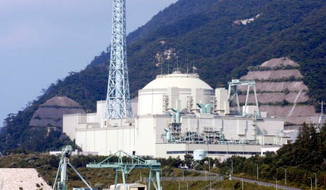 tsuruga-nuclear-power-plant