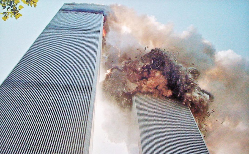 9/11 Changed Everything – Now We're Under Attack From Within